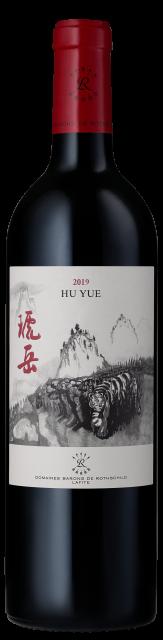 Hu Yue