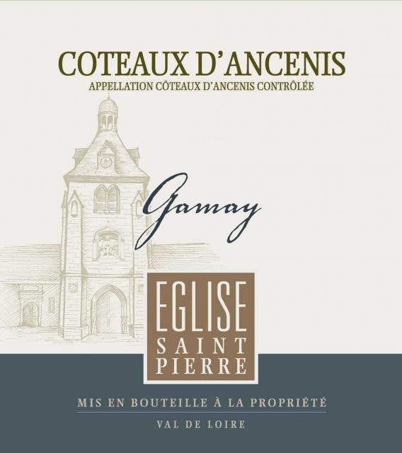 Coteaux d Ancenis Rose Eglise Saint Pierre