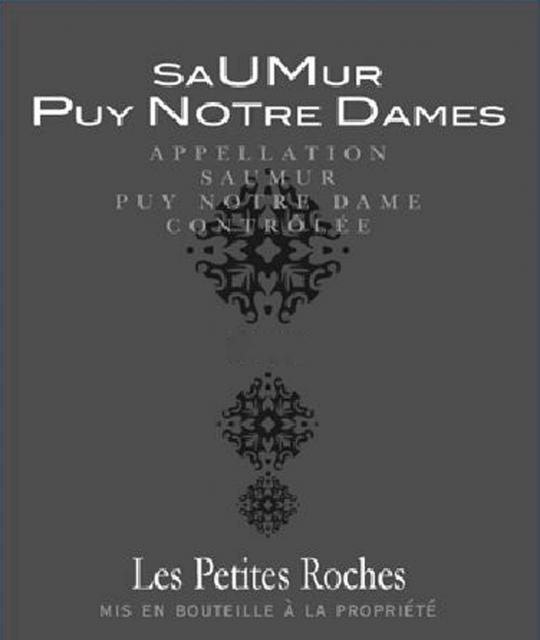 Saumur Puy Notre Dame Les Petites Roches