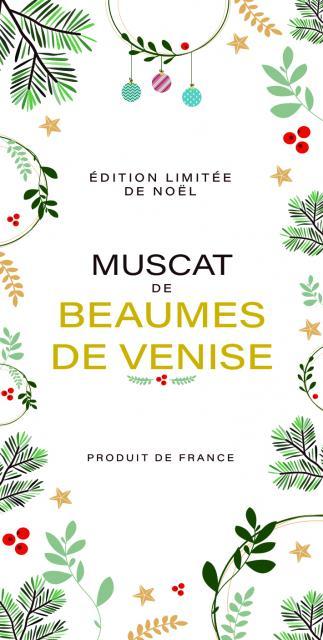 Logo Muscat Edition de Noël